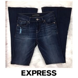 🌵Express Bell Flare Jeans